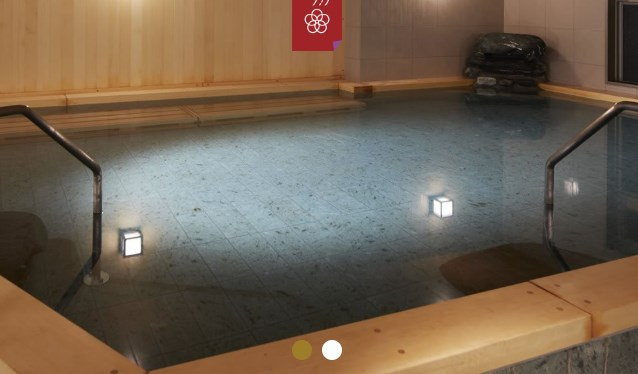 ホテル法華クラブ鹿児島 光明石温泉 大浴場