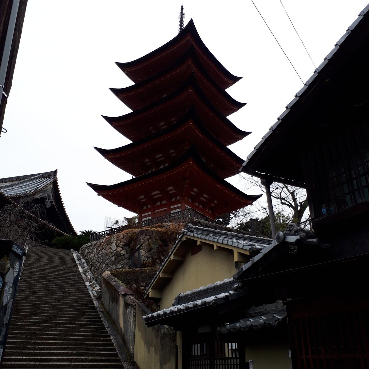 宮島 五重の塔