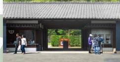 仙厳園入口