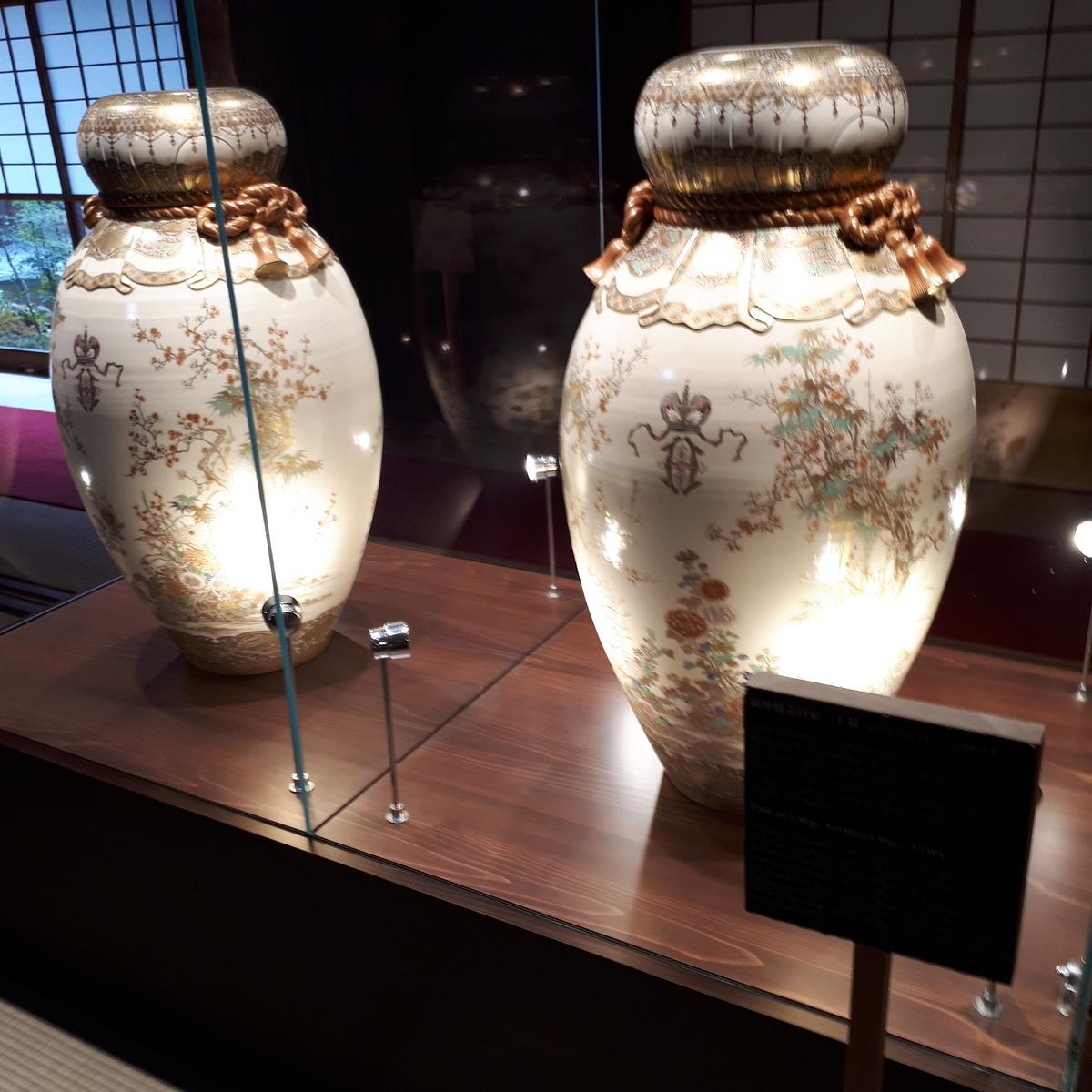 仙厳園 御殿 薩摩焼蓋付壺