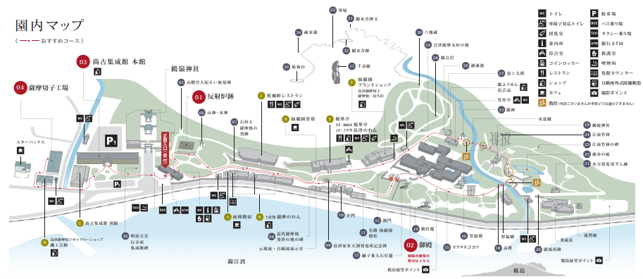 仙厳園 園内マップ