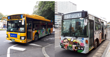 カゴシマシティビュー まち巡りバス