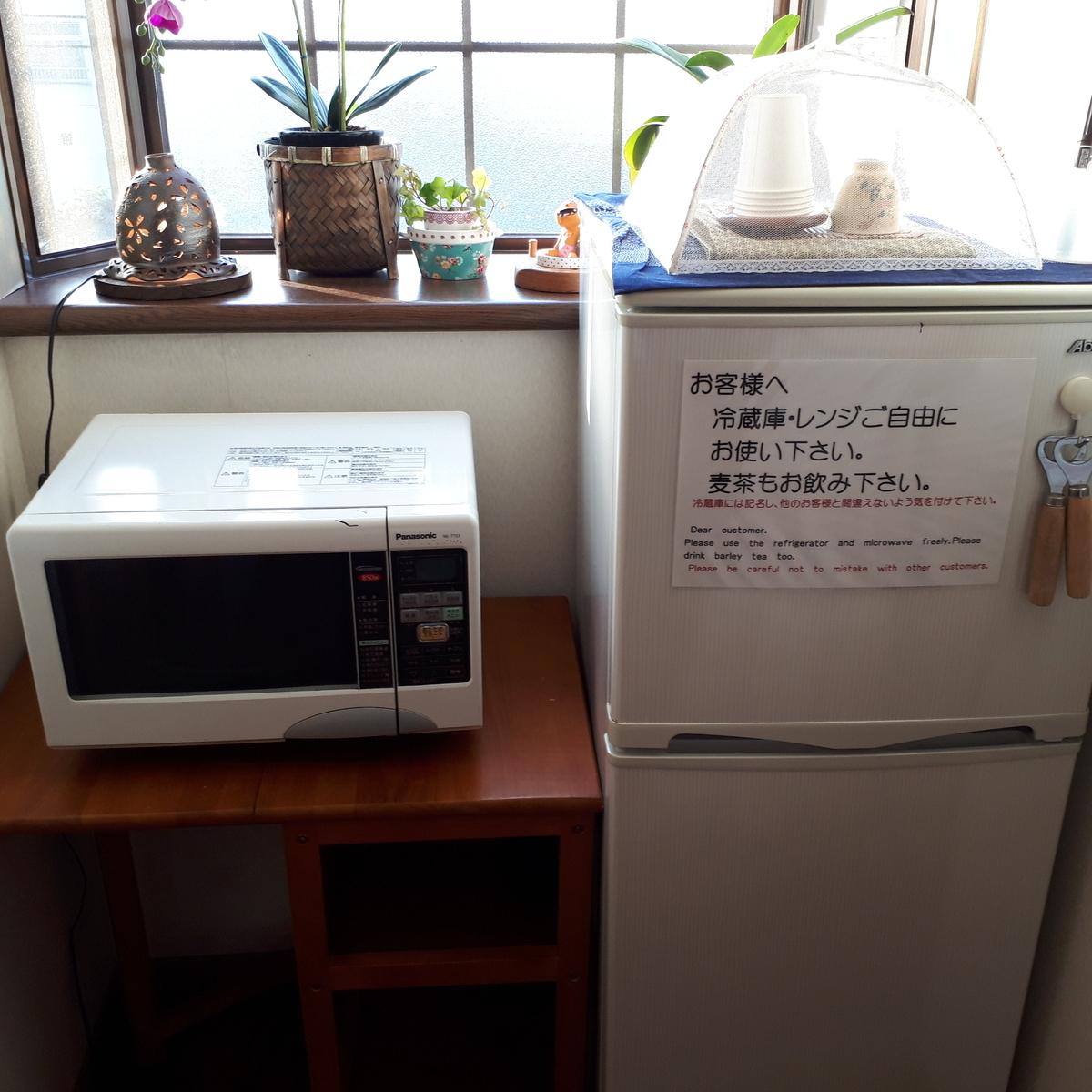 指宿 民宿たかよし 冷蔵庫 電子レンジ