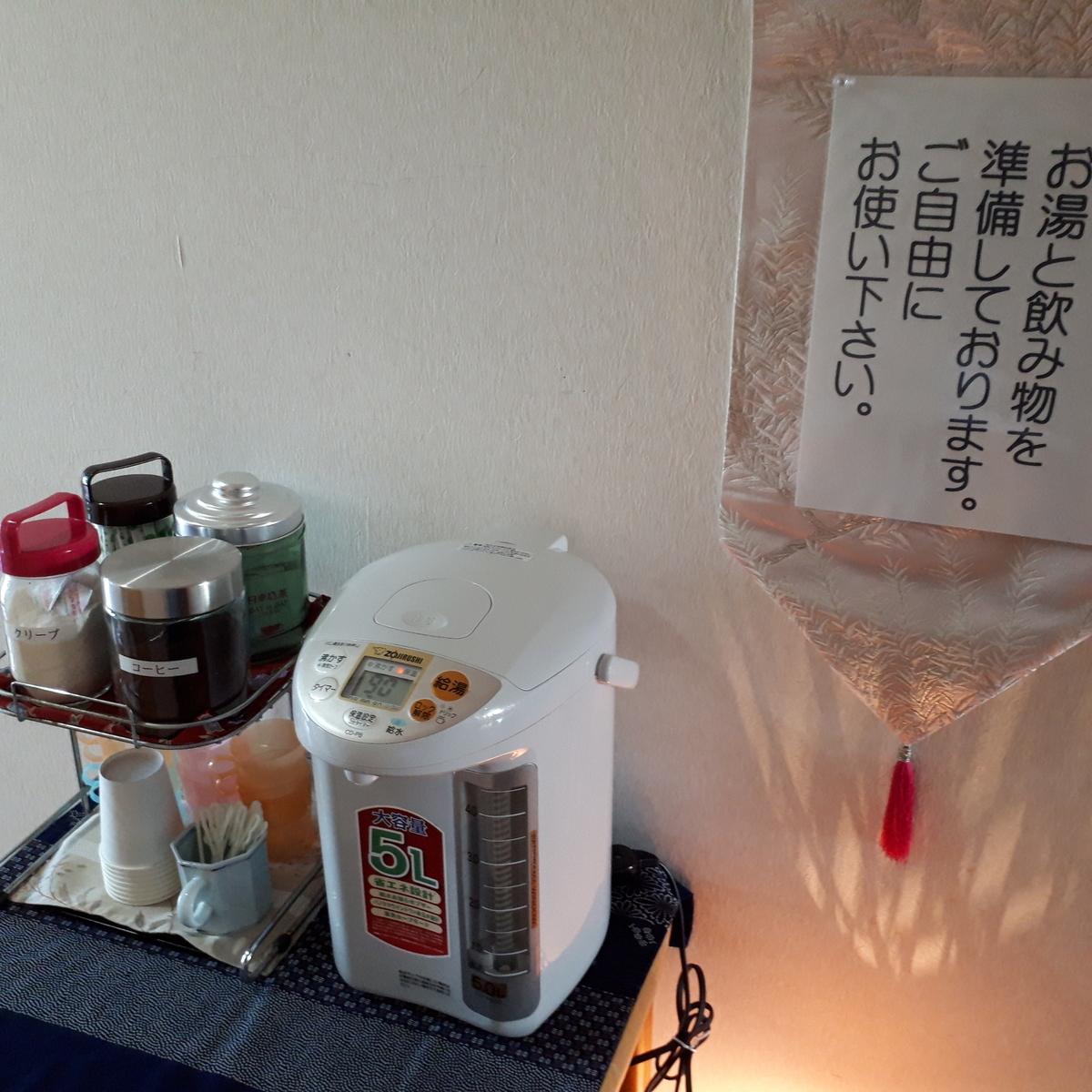 指宿 民宿たかよし ポット コーヒー