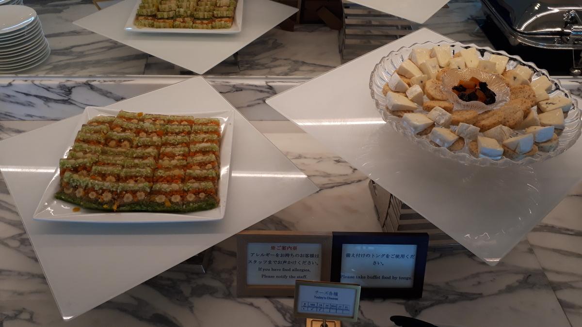 シェラトングランデオーシャンリゾート クラブラウンジ カクテルタイム 野菜ゼリー寄せ チーズ