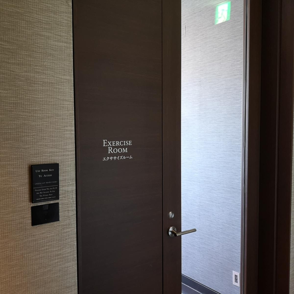 セントレジス大阪 エクササイズルーム
