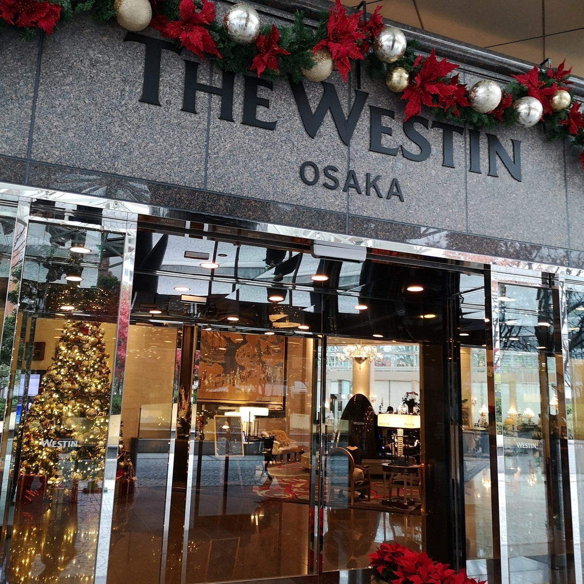 ウェスティンホテル大阪 エントランス